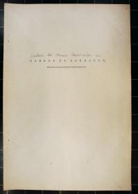 Salvaguarda y traslado de obras del Museo del Prado durante la Guerra Civil española · Cuadros del Museo del Prado depositados en Torre de Serranos